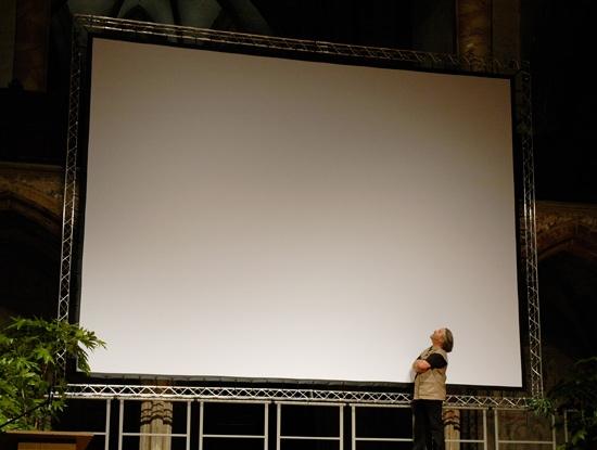 Ecran de projection